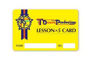 体験レッスン5回カード